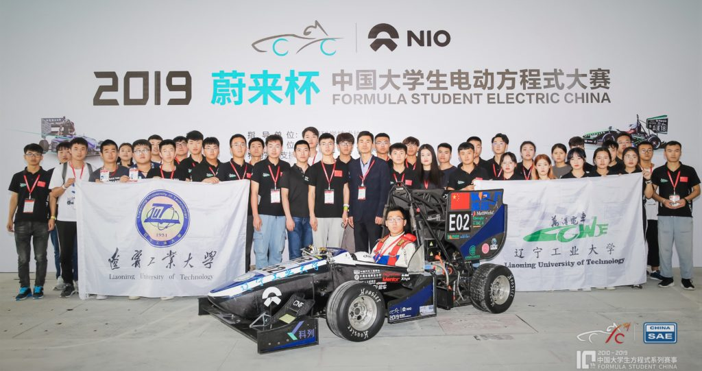 Champion of Autonomous competition - Formula Student China team uses Siemens software