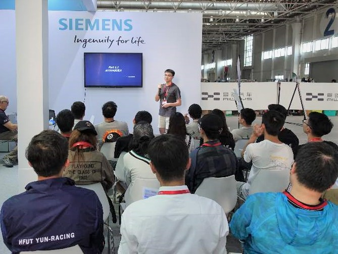 Formula student China embedded software design with Siemens Volcano software