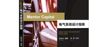 New Mentor Capital book
