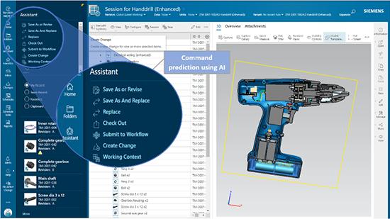 Screenshot of Artificial Intelligence Application