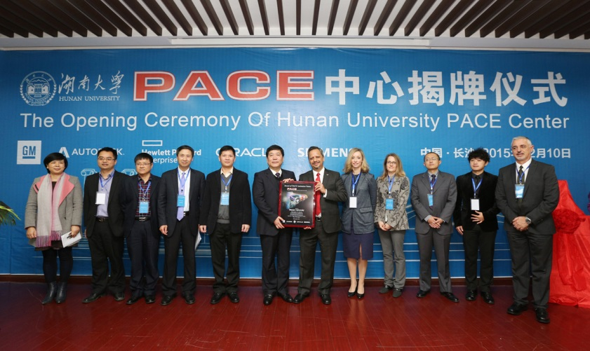 Hunan University PACE announcement.jpg