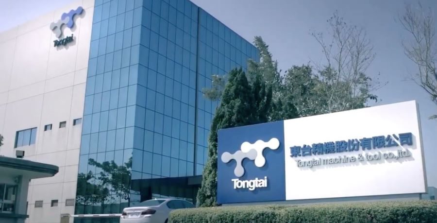 Tongtai office building and sign