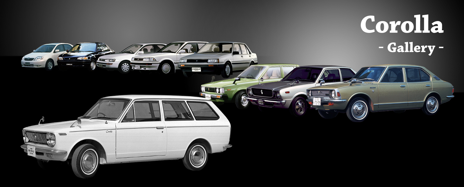 Toyota Corolla gallery.png