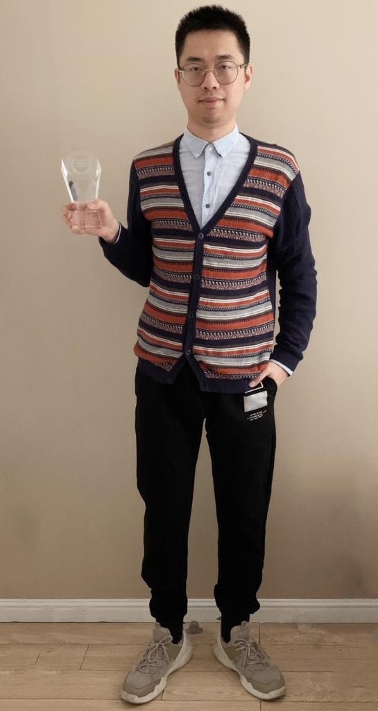 Don Miller Award - Runner-up